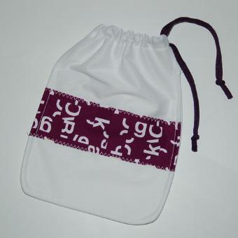 Bolsas impermeables (compresas)